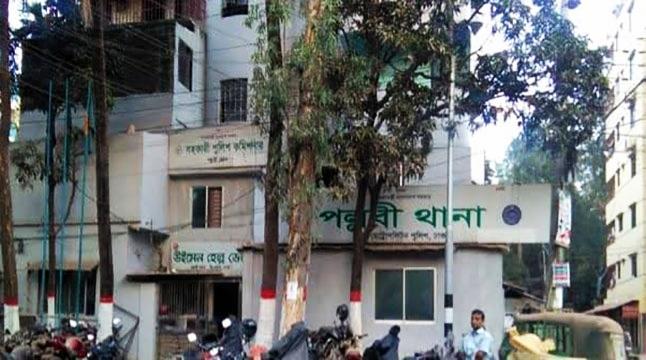 পল্লবী থানায় বিস্ফোরণ চার পুলিশ সদস্য আহত