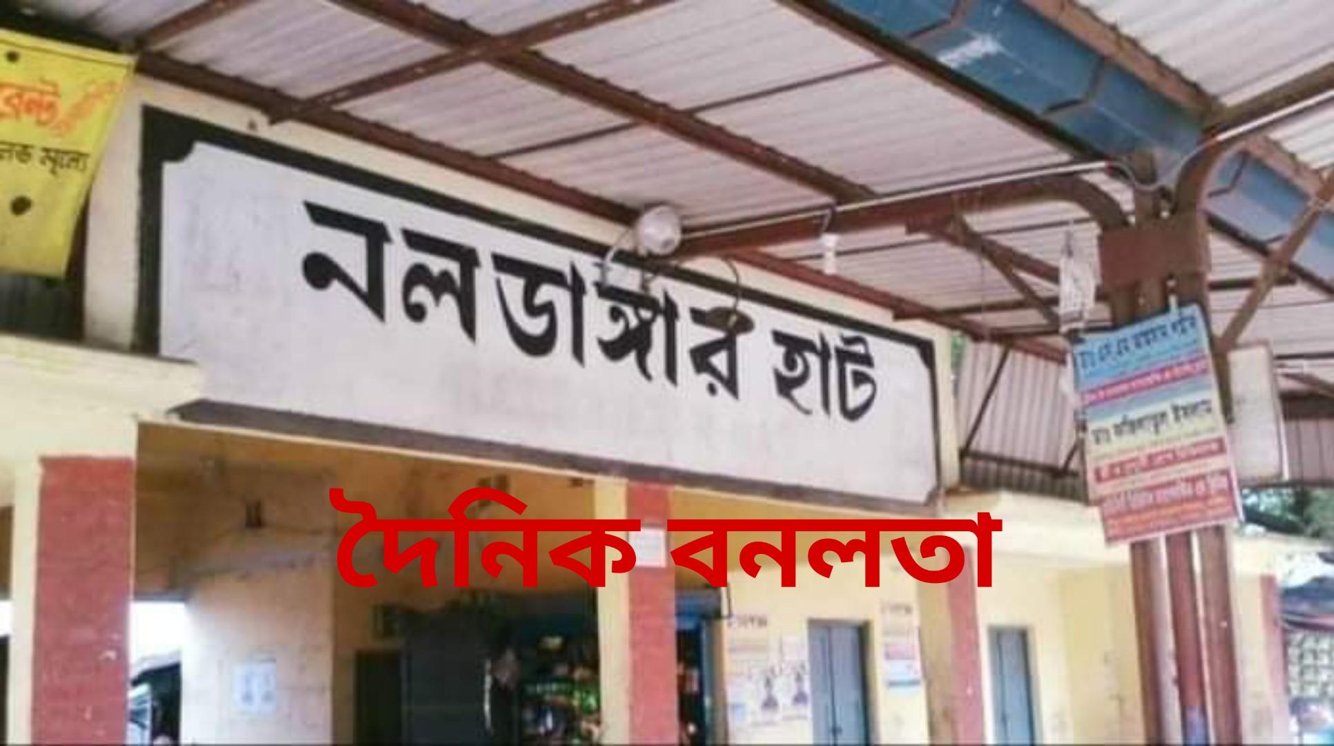 নলডাঙ্গায় ট্রেনের ধাক্কায় অজ্ঞাত ব্যক্তির মৃত্যু