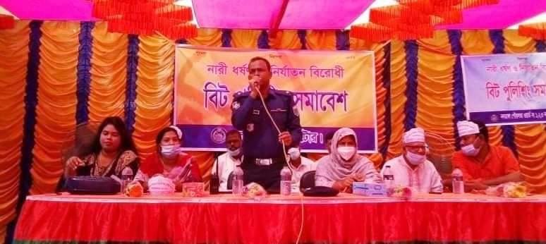 নলডাঙ্গায় নারী ধর্ষণ ও নির্যাতন বিরোধী বিট পুলিশিং সমাবেশ