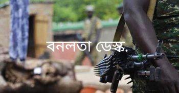 কঙ্গোতে বিদ্রোহীদের হামলায় ২২ গ্রামবাসী নিহত