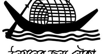 গুরুদাসপুর পৌরসভা নির্বাচন উন্নয়ন আর গণ জোয়াড়ে ভাসছে নৌকা