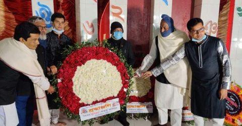 গুরুদাসপুরে যথাযোগ্য মর্যাদায় আন্তর্জাতিক মাতৃভাষা দিবস পালন