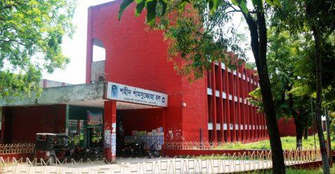রাবি'র শামসুজ্জোহা হলে অগ্রাধিকার ভিত্তিতে সীটের দাবী করলেন জোহা কলেজের প্রাক্তন ছাত্ররা