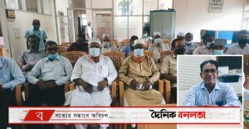 গুরুদাসপুরের মাধ্যমিক শিক্ষা কর্মকর্তার বিদায় অনুষ্ঠান